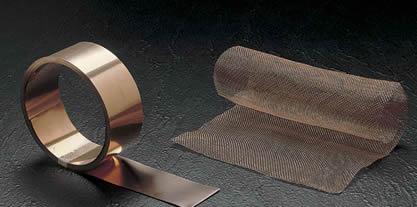 Copper_Strap